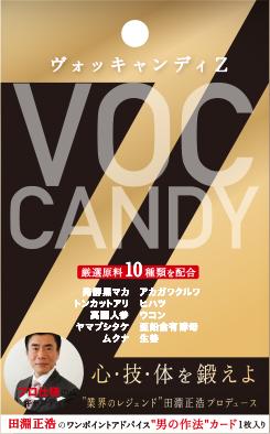 VOCCANDY Z